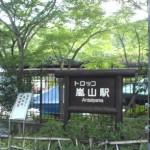 京都プリン